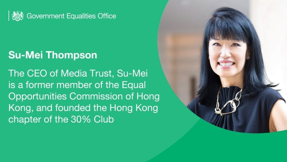 """Su-Mei's headshot with a short description reading: """"The CEO of Media Trust, Su-Mei is a former member of the Equal Opportunities Commission of Hong Kong."""
